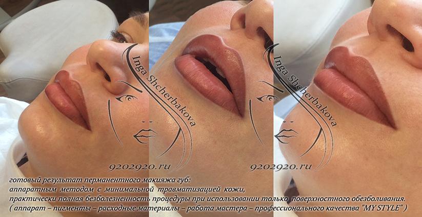 Процесс перманентного макияжа губ